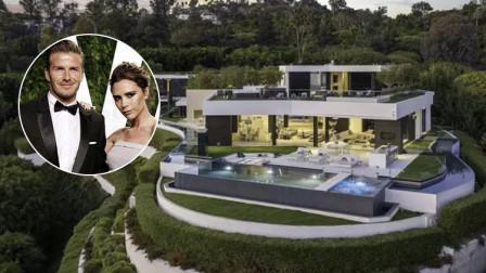 八卦:贝克汉姆重回洛杉矶豪宅!这是全球富豪梦幻之地一晚2万英镑