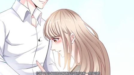 纯情丫头休想逃:女主故意把自己说丑,失明总裁直接上去吻她!