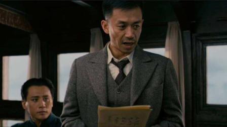 他曾跟主席同吃同住,还是周公的接班人,却又投奔了老蒋