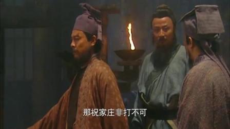 水浒传:多亏拼命三郎石秀带来的消息,宋江才得以全身而退