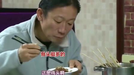 我家的熊孩子:在哈尔滨小吃店烤鸡头,吃在嘴里嘎嘣脆,太好吃了