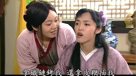 武林外传,面对小郭的大小姐做派,掌柜的很自然的当起了丫鬟,爆笑