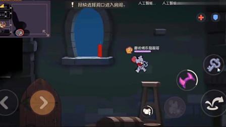 猫和老鼠:恶魔泰菲bug有点硬!复制盔甲房钥匙会闪退,还重连不上?