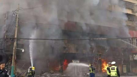 现场画面曝光! 安徽蚌埠一门面房爆炸 已致5死3伤
