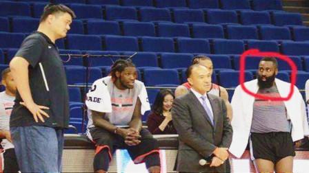 NBA球星第一次见姚明,哈登目瞪口呆,奥尼尔:他谎报身高!