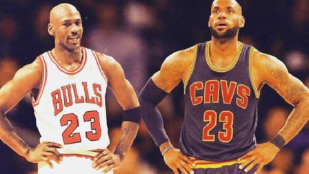 NBA球星球衣号码竟有这些含义?詹皇为偶像,姚明也太痴情了!