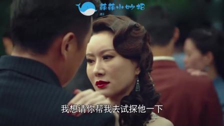 归鸿:凌潇肃怎么可以把女友丢一边,去和千金小姐暧昧呢?