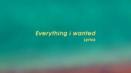 碧梨新单《Everything I Wanted》歌词MV首播!