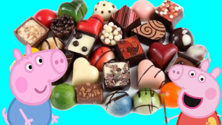 趣味糖果巧克力试吃  小猪佩奇喜欢抹茶口味