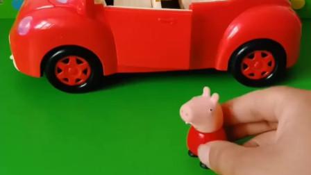 上学快迟到了,佩奇乔治和小朋友都上车了,然后都去学校了
