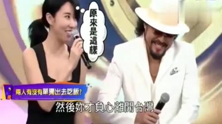 综艺大哥大:难怪张菲这么多年一直单身,原来他一直喜欢金元萱,还甘愿当备胎!