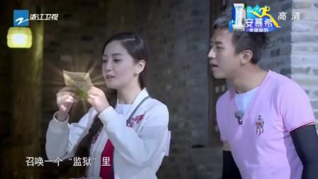 奔跑吧:baby拿出复活卡复活李晨,陈赫当时的表情太好笑啦