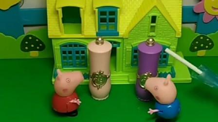 猪爷爷猪奶奶被变成口红糖,乔治佩奇正好来做客,把他们变回来了
