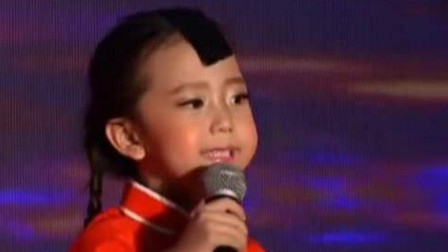 5岁小女孩挑战《九儿》,声音稚嫩却好听,这歌4句歌词难倒很多人