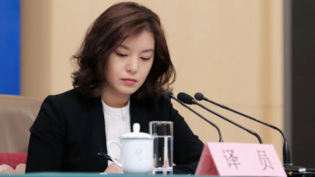 """她是中国""""第一美女""""翻译官,从没见她笑过,一翻眼会场顿时安静"""
