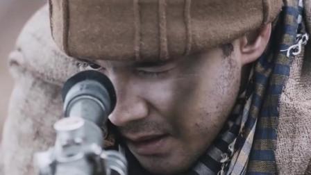 精彩近代战争片,俄军狙击手深入阿富汗,痛击武装分子