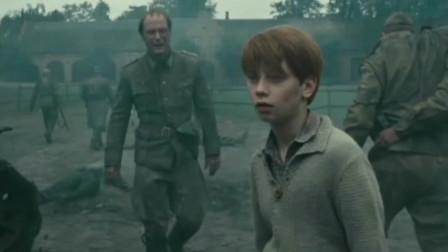 精彩俄罗斯二战片,男孩找来德军帮忙,把进攻的苏军歼灭