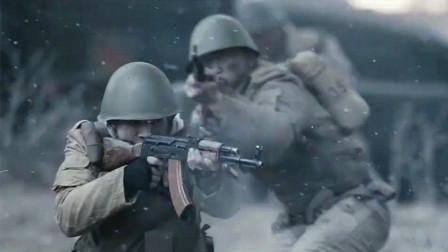 精彩近代战争片,苏军深入阿富汗,途中遭敌军猛攻