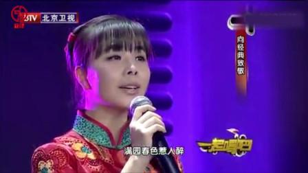 王二妮不愧为国家一级歌唱家!一首《女儿情》好听的让人忘记原唱