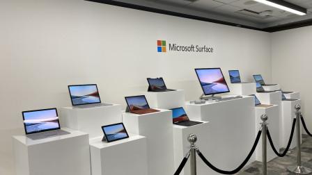 微软2019年秋季Surface新品品鉴会快速体验视频