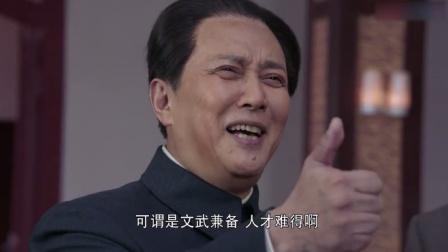 外交风云:主席会见众将军司令,一出口全是名言至理,口才了得!