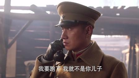 张作霖以为张学良跑了,哪料他是在和郭松龄拼命,果真父子情深