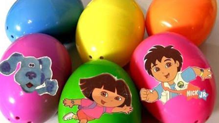 哇!朵拉和迪亚哥带来了好多奇趣蛋,里面会有什么有趣的东西呢?
