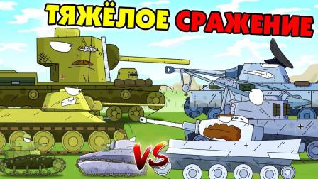 坦克世界动画:坦克较量