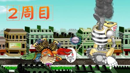霸王龙都来助攻八爪鱼了《愤怒的章鱼:困难模式》第6期