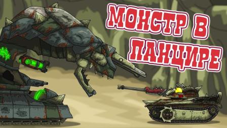 坦克世界动画:终于看到岩石坦克真身了