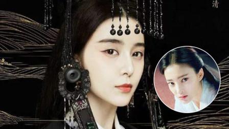 八卦:《巴清传》宣布重拍后 网曝女主换成王丽坤