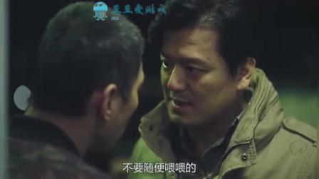 信号Signal:李帝勋和别人吵架的样子,气场很强阿!
