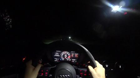 汽车实拍第一视角:德国夜间试驾2019款奥迪RS,发动机动力非常强