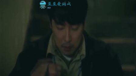 信号Signal:金惠秀哭得的样子,真是梨花带雨阿!真美!