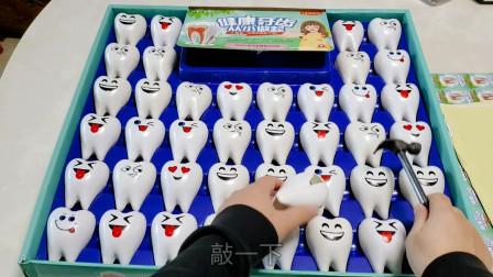 """125元""""超大牙齿大抽奖"""",一只手大的牙齿,全敲开能中多少奖金"""