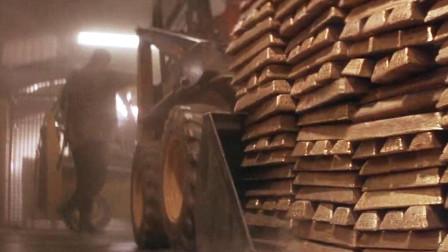 价值1400亿美元的黄金,被劫匪用挖掘机铲走,而还在玩游戏
