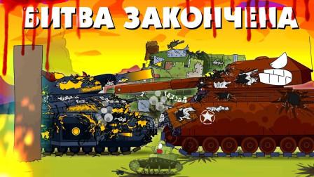坦克世界动画:二对一才能勉强打过利维坦!KV44去做什么了?