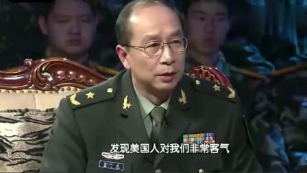 金一南:我去西点军校学习时,美国军人对我们出奇的客气,太自豪了