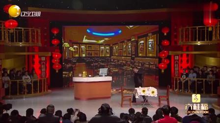 爆笑小品《一碗馄饨》,屈俊光张瑞雪爆笑出演,笑坏台下观众!