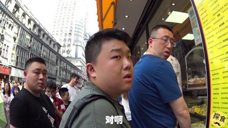 鲍师傅糕点店,称在武汉仅2家店,大众点评搜出了14家,深入揭秘