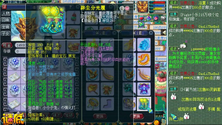 梦幻西游:这就是西栅老街的底蕴,随随便便都能组建几个服战队!