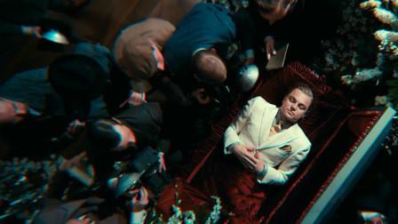 男子生前交友无数,后却无人送葬,经典名著《了不起的盖茨比》