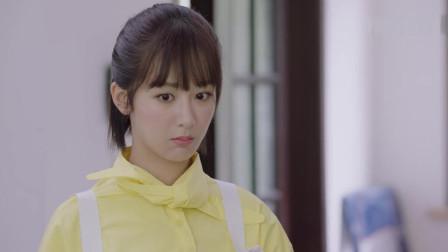 亲爱的,热爱的:韩商言这是心疼了,还打抱不平!