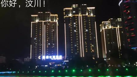 汶川县城夜景随拍