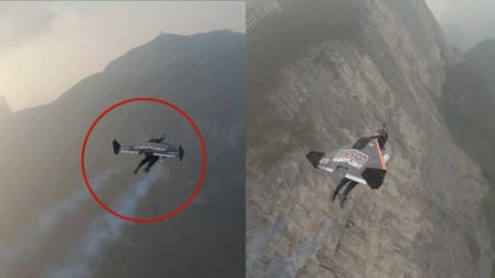 """时速385公里!实拍""""喷气人""""首次亮相中国 空中极速飞行惊艳游客"""
