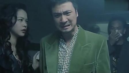 古惑仔:黑帮混混厮杀,陈浩南一战成名!