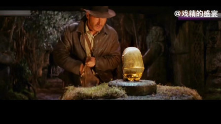 《夺宝奇兵》:小伙把宝物走,还想害大叔,结果自己中了陷阱