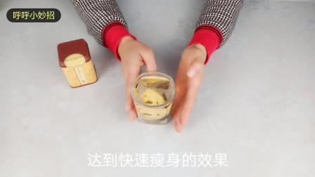 想要减肥却管不住嘴,试试生姜红茶减肥法,帮你养成易瘦体质