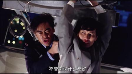 龙虎新风云:刘青云为己力求清白背水一战,郑侧仕肝胆相照舍身取义