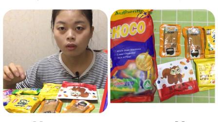 吃播:豆腐干+杂牌饼干+每日坚果+燕麦巧克力